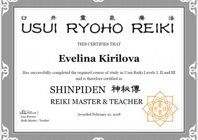 Reiki-master-certificate